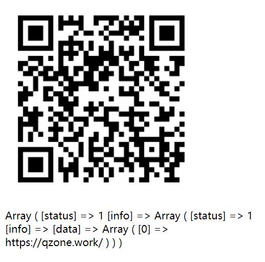 PHP二维码识别.PNG